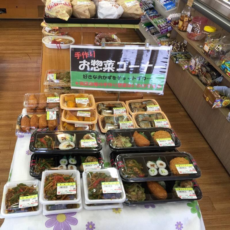 「コンビニストア惣菜コーナー写真フリー」の画像検索結果